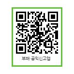 부패공익신고앱QR코드